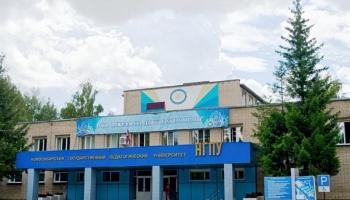 /component/k2/item/1108-priglashaem-posetit-novosibirskij-gosudarstvennyj-pedagogicheskij-universitet-v-ochnom-formate.html