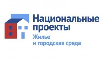 /component/k2/item/1126-bolee-1-mlrd-rublej-v-regione-blagoustroyat-goroda-i-sela-po-natsproektu-zhile-i-gorodskaya-sreda.html