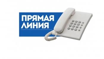 /component/k2/item/1128-pryamaya-telefonnaya-liniya-obshchestvennoj-priemnoj-gubernatora-novosibirskoj-oblasti.html