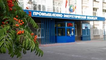 /component/k2/item/1114-den-otkrytykh-dverej-v-novosibirskij-promyshlenno-energeticheskij-kolledzh-npek.html